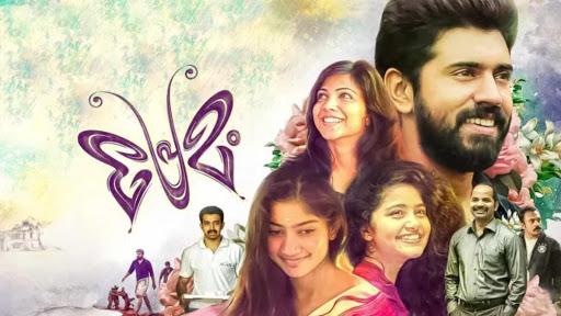 Download Premam {Tamil Dubbed} Movie 480p | 720p | 1080p